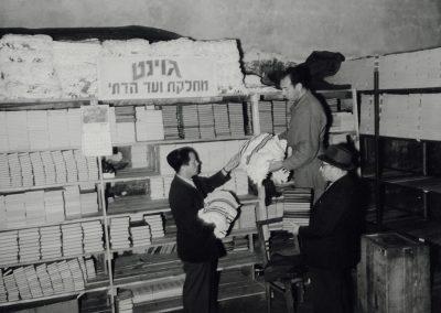 A Rosh Hashanah Story