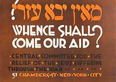 """Whence Shall Come Our Aid?"" JDC's Early Fundraising Campaigns"
