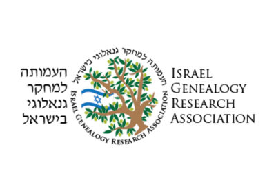 JDC Partners with Israel Genealogy Research Association