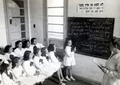 Uruguay: Jewish Refugee Assistance