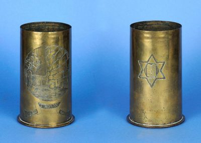 Trench Art in the JDC Archives