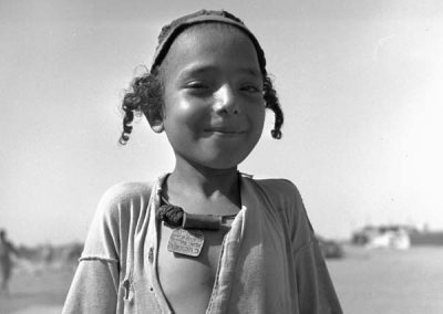 JDC Jerusalem Collection from Post-World War II Digitized