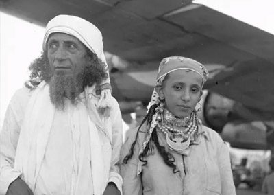 Yemenite Jews and Operation Magic Carpet